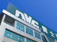 Nhà máy NVC